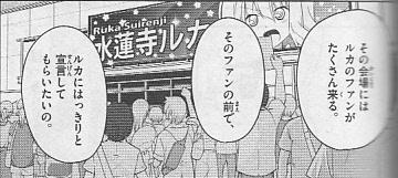 ハヤテ_0042