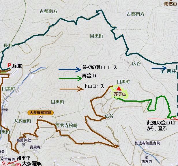 芥子山登山地図