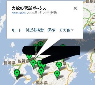 11_20130401211843.jpg