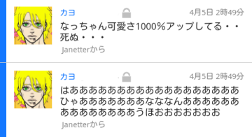 screenshot_2013-04-08_0957.png