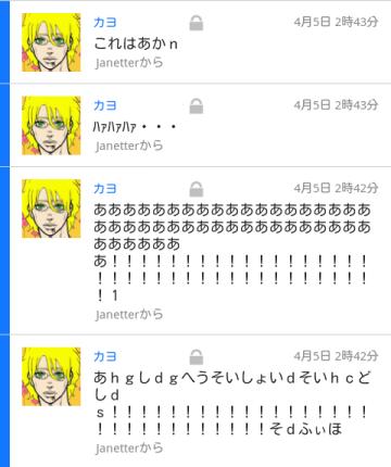 screenshot_2013-04-08_0958.png