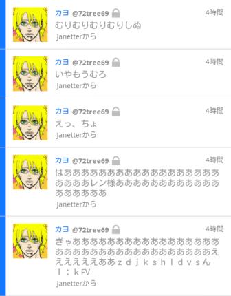 screenshot_2013-04-26_0738.png