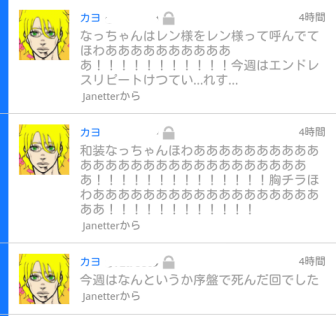 screenshot_2013-04-26_0739.png