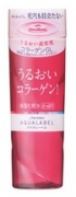 アクアレーベル保湿化粧水
