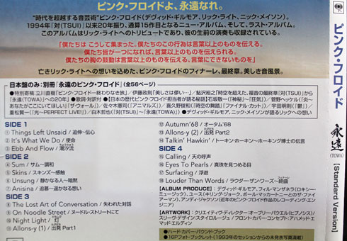 kotalog_towa_obi.jpg