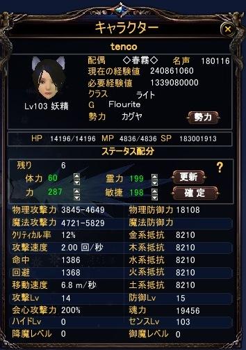2013-09-09 20-57-40