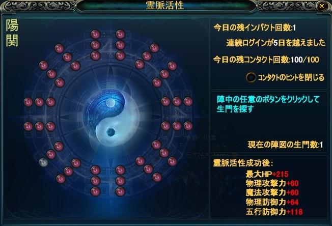 2013-09-19 00-43-46