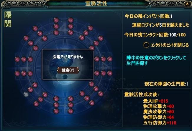 2013-09-19 00-44-05