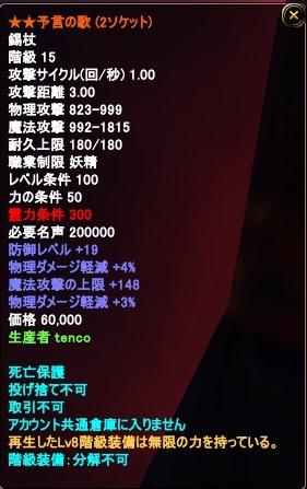 2013-10-03 00-32-32
