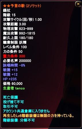 2013-10-03 00-32-43