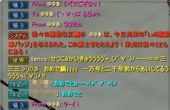 2013-11-01 00-25-47