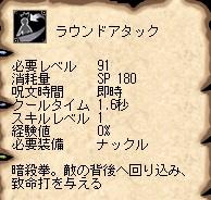 AS2013091707013803.jpg