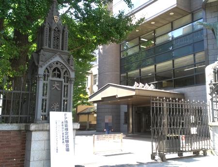 fp_aogaku_1409.jpg