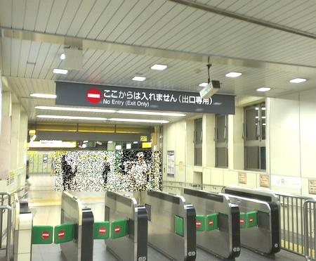 JR浜松町駅改札一方通行