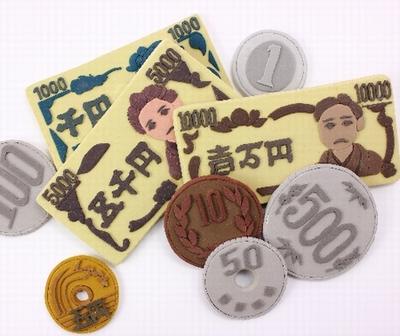 money_141107.jpg