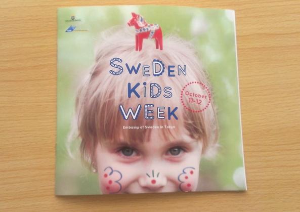 swedenkidsweek_1410.jpg