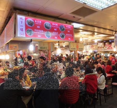 taipei_2day_yoichi_restaurant_141025.jpg
