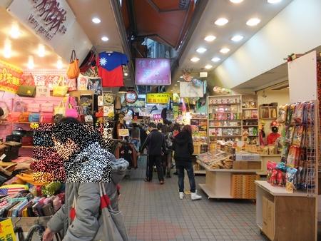taipei_2day_yoichi_shop_141025.jpg