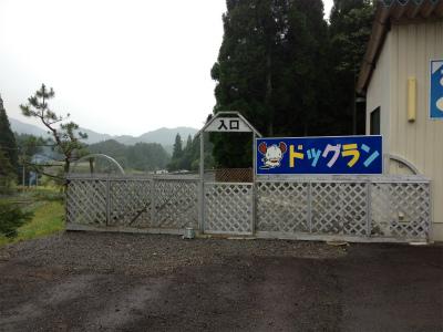 高山旅行 025