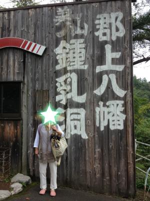 高山旅行 011