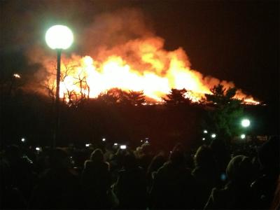 奈良山焼き 039
