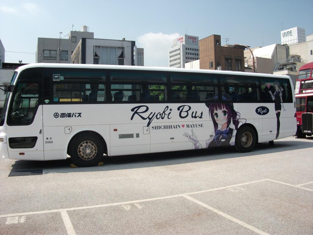 七葉院まゆせラッピングバス