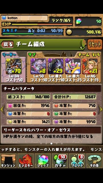 Screenshot_2013-04-25-14-43-16_R.jpg