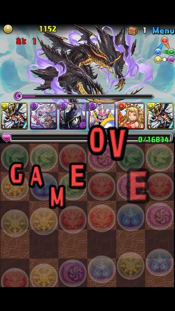 Screenshot_2013-04-25-16-40-52_R.jpg