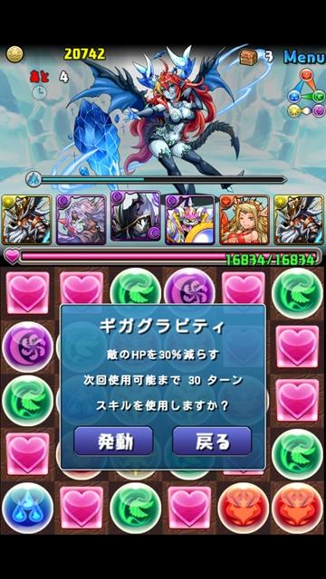 Screenshot_2013-04-25-16-46-44_R.jpg