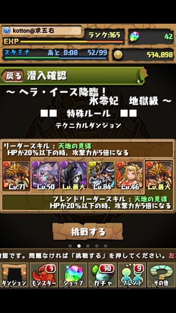 Screenshot_2013-04-25-23-23-08_R.jpg