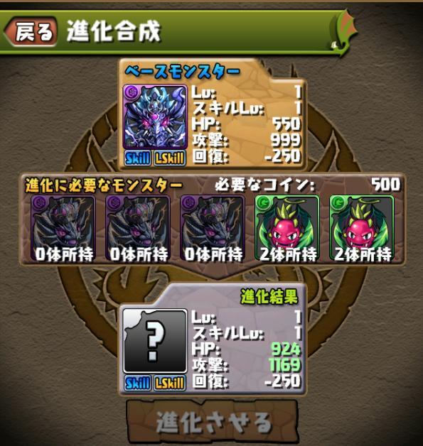 Screenshot_2013-04-29-12-44-01.jpg