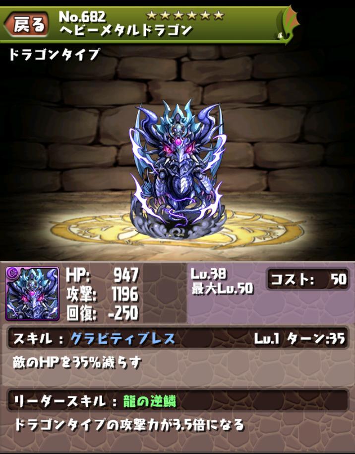 Screenshot_2013-04-29-14-59-33.jpg