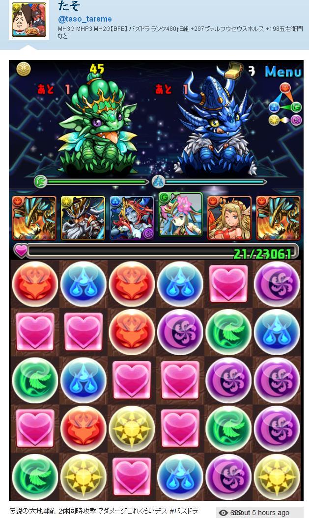 Screenshot_2013-04-29-14-59-332.jpg
