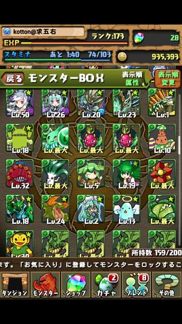 Screenshot_2013-05-05-20-29-36_R.jpg