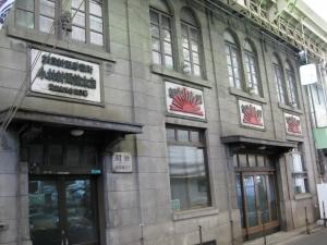 小林新聞舗