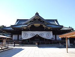 250px-Yasukuni_Jinja.jpeg