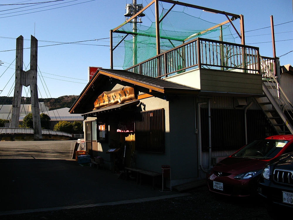 20100105_169.jpg