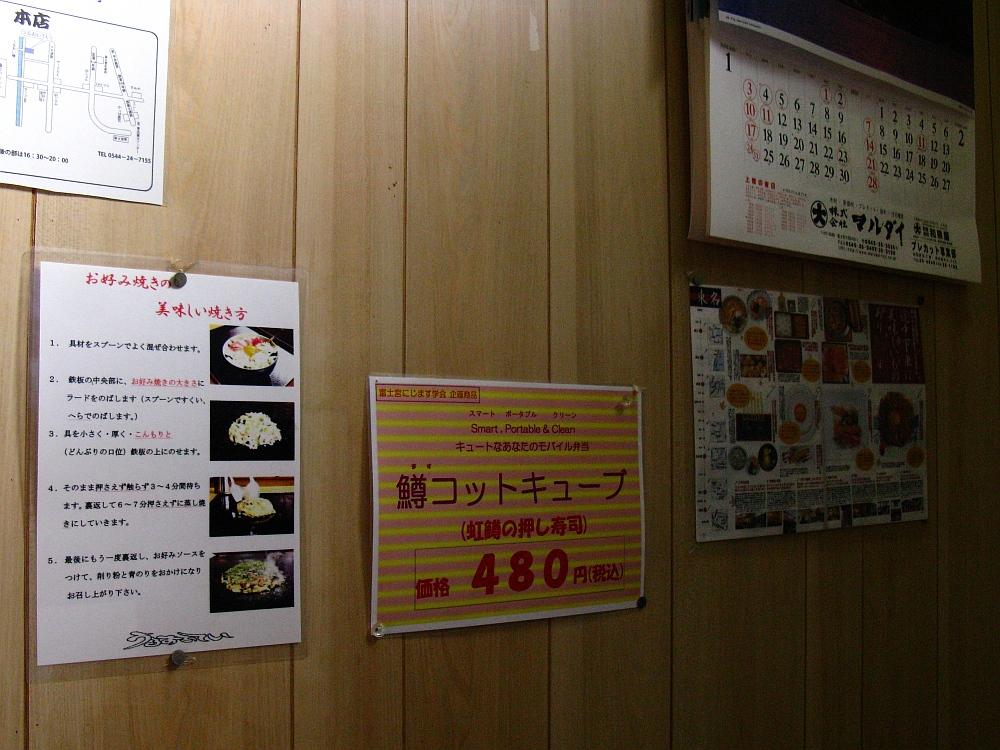 20100105_197.jpg