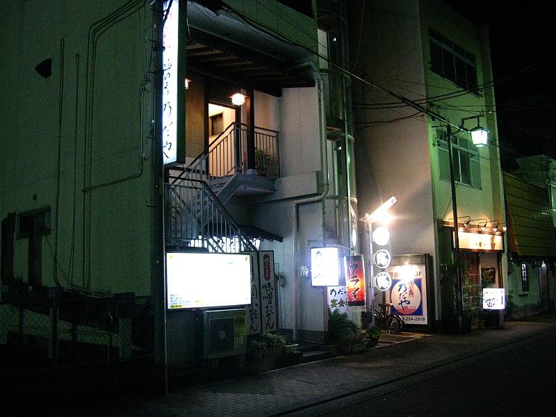 20100105_441.jpg