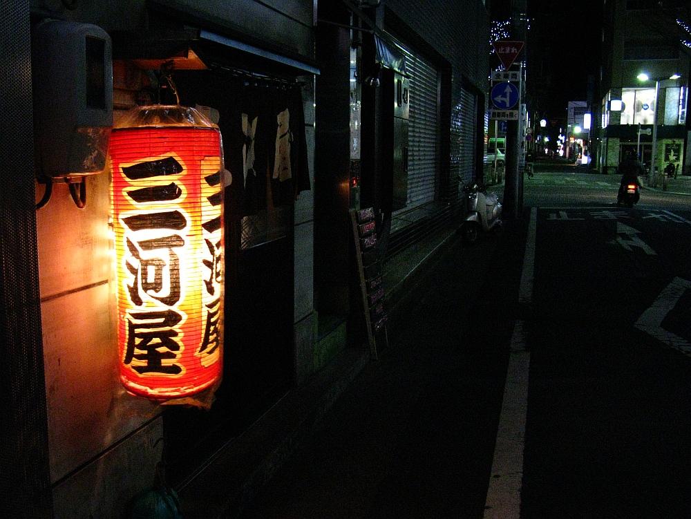 20100105_477.jpg