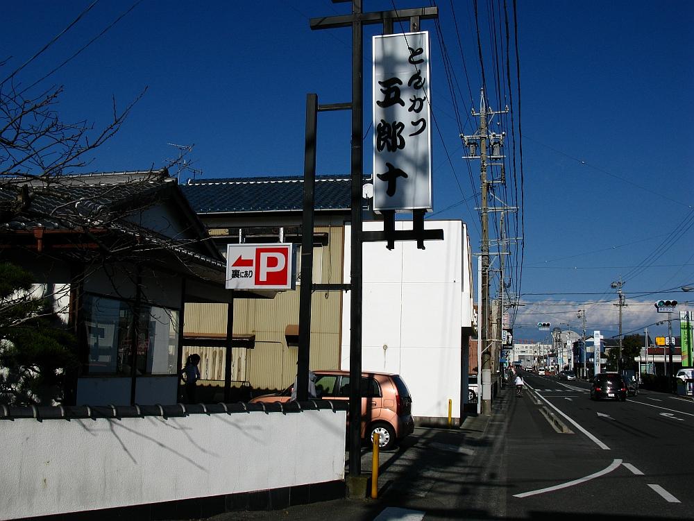 20100106_267.jpg