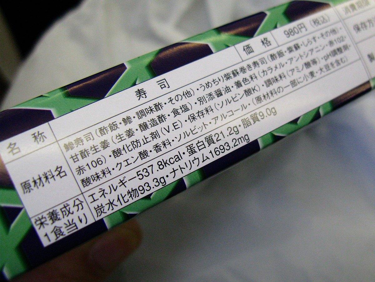 20100104_ 021