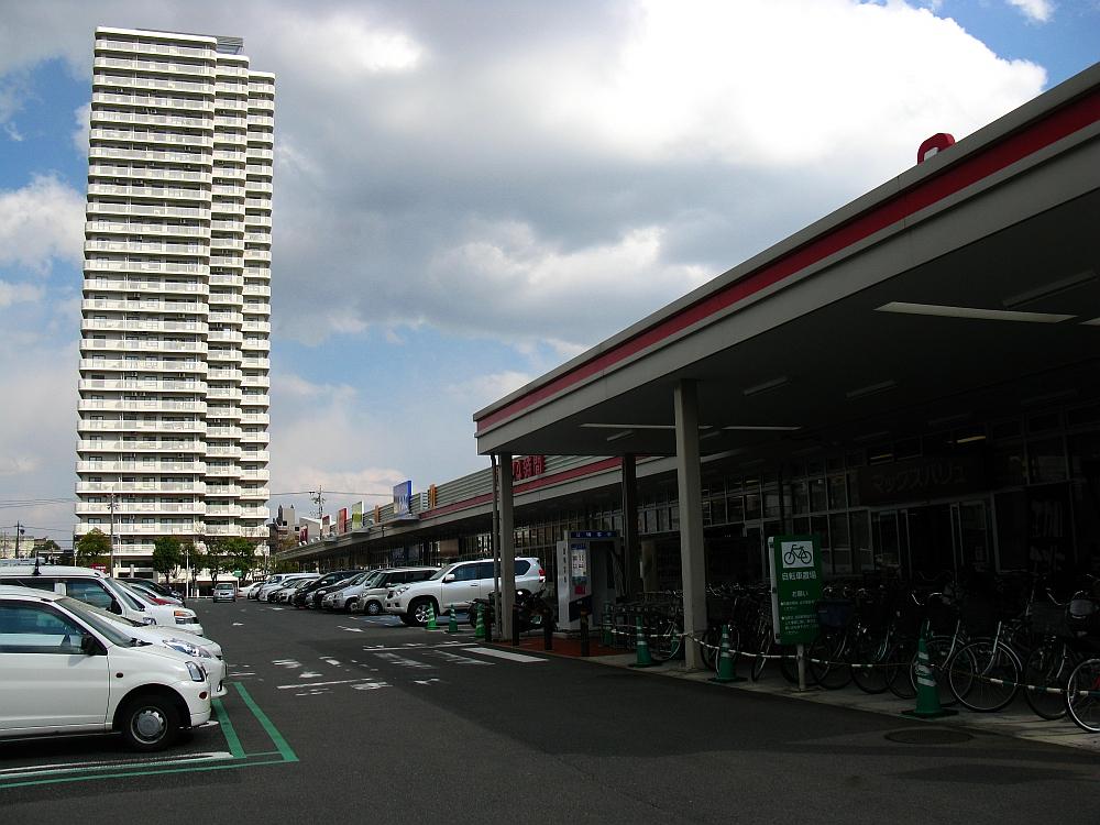 2012_03_26 056