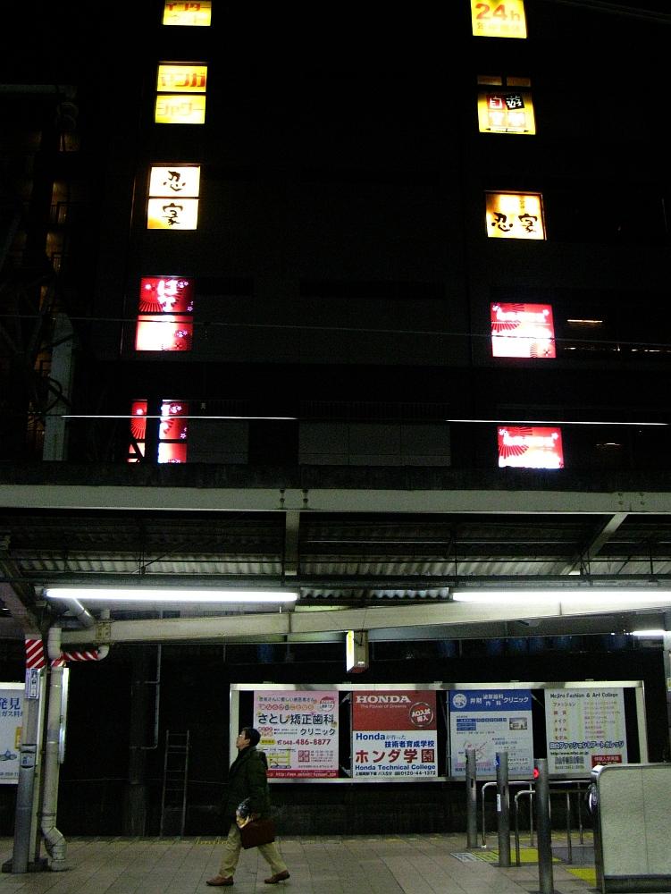 20101230 152
