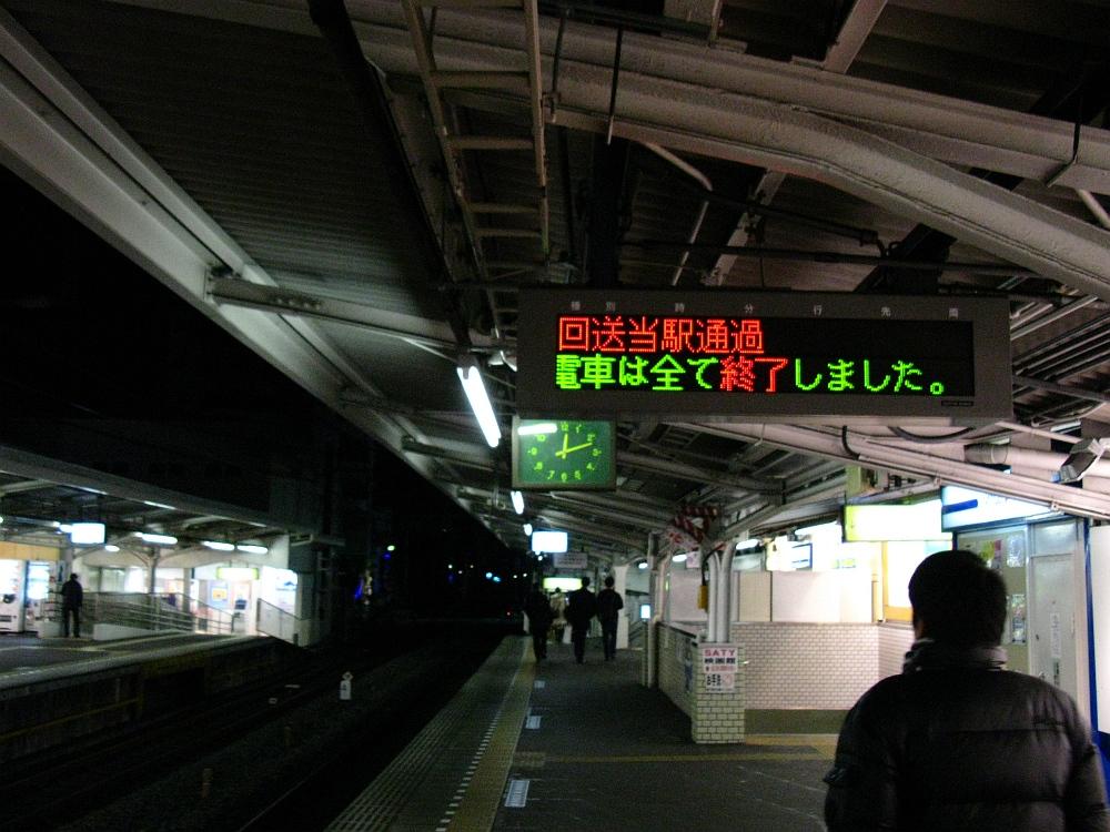 20101231 002