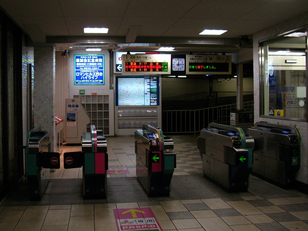 20101231 004
