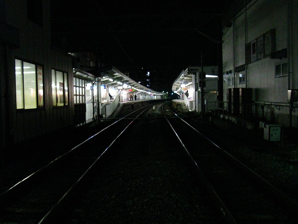 20101231 003