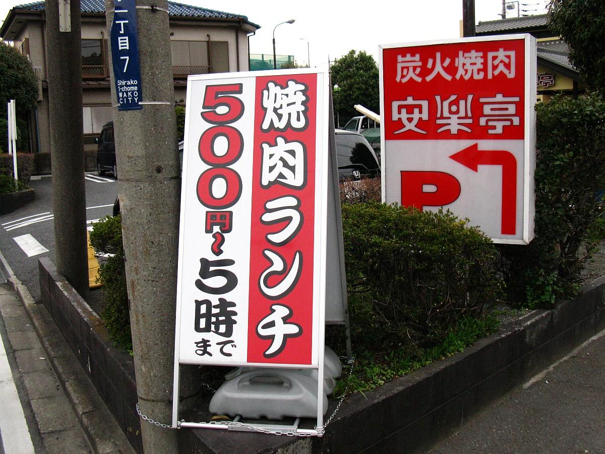 2011_04_03 002