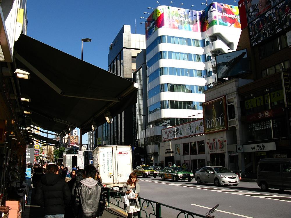 20110107 123