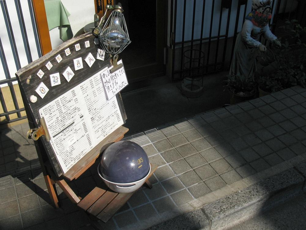 20110126 067